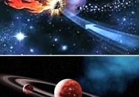 Луна – первый естественный спутник планеты Земля