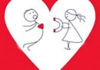 Краткое и ясное объяснение «Что такое Любовь?»