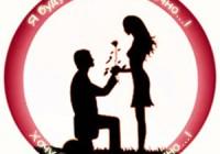 Какую женщину мужчина никогда не разлюбит и будет Любить ее вечно?