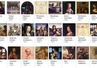 Где купить оригинал картины Леонардо да Винчи?