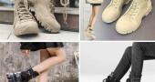 Как называются ботинки на платформе, которые сейчас в моде?