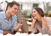 Список красивых комплиментов девушке (женщине) по буквам алфавита