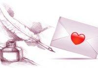 Письмо любимому парню