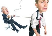 Как управлять людьми? Психология управления человеком.