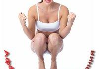 Аффирмации для похудения, для женщин