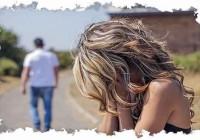 Как перестать постоянно думать о мужчине, если ему - Я не нужна?