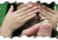 Быстрое замужество