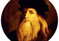 Жизненный путь Леонардо да Винчи (биография и творчество)