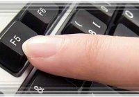 Что будет, если нажать клавишу F5 на 30 секунд?