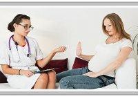 Простуда при беременности и при грудном вскармливании