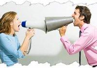 Психология общения с мужчинами. Правила и этика в общении.