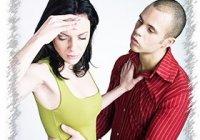 Как отказать парню и с ним больше не встречаться?