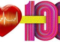 Я тебя Люблю! Список «100 причин моей Любви».
