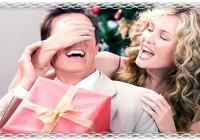 Сюрприз любимому. Какой романтический подарок сделать любимому?