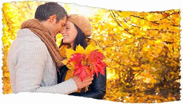 Осенняя Любовь.
