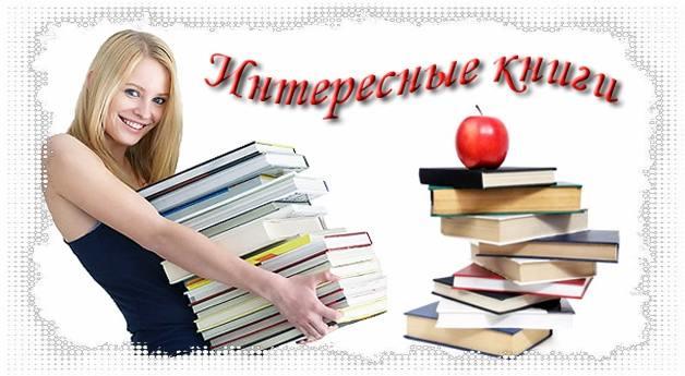 Учебник по русскому языку 5 класс львов львова 2 часть читать