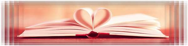Любовная тетрадь