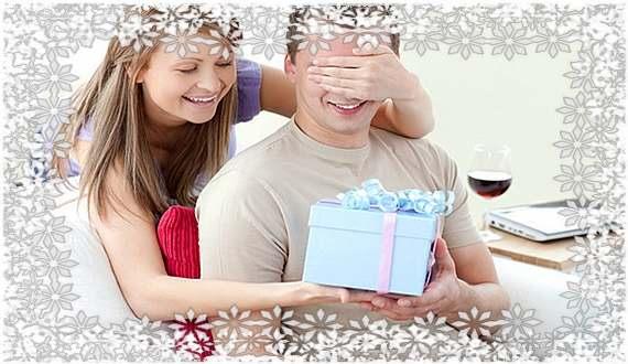 Мужчины любят подарки