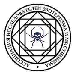 Эзотерики о пауках