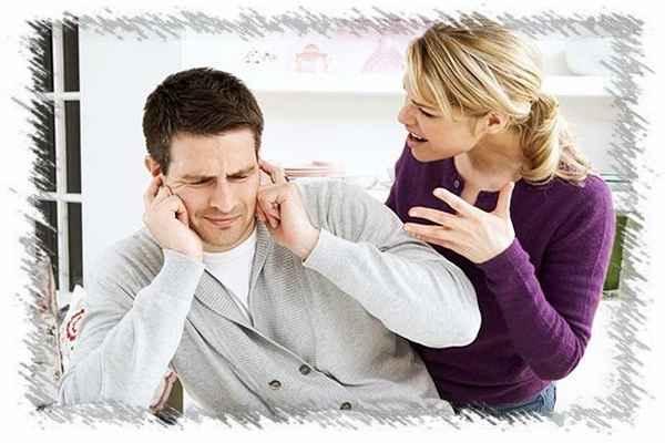 Отношения на грани развода