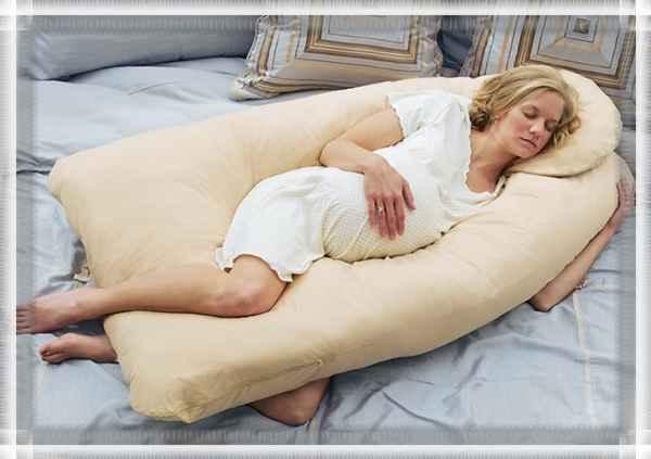Устройства для сна беременных женщин