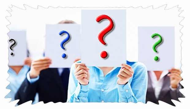 как ответить на вопрос на сайте знакомств