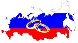 Обручальная Россия