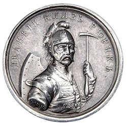 Первый правитель Руси