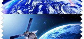 ИСЗ — искусственные спутники планеты Земля