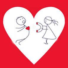 Что такое Любовь? Кратко и ясно!