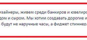 Как выглядит Спиннер за 30000000000000 рублей?