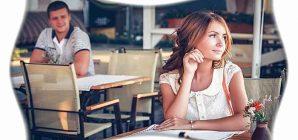Как девушке красиво предложить встречаться?
